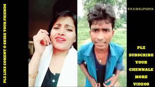 RRK.BHOJPURIYA Desi Vigo Videos Funny Comedy Vigo Live Video Best Bhojpuri