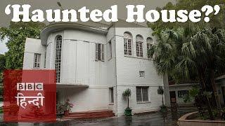 Delhi's 'most haunted house': BBC Hindi
