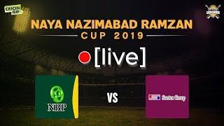 Naya Nazimabad Cup Live Stream