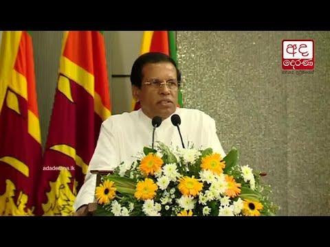 president not in agr|eng