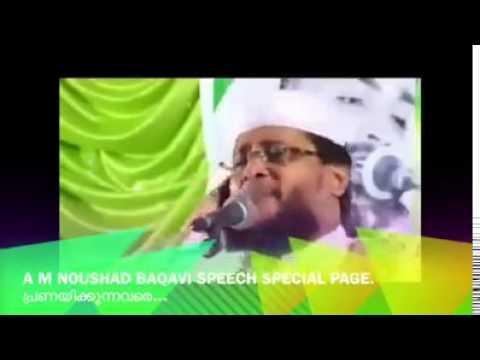 Nowshad Baqavi Malayalam Islamic Speech video