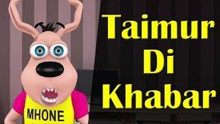 Taimur Di Khabar || Happy Sheru || Funny Cartoon Animation || MH One