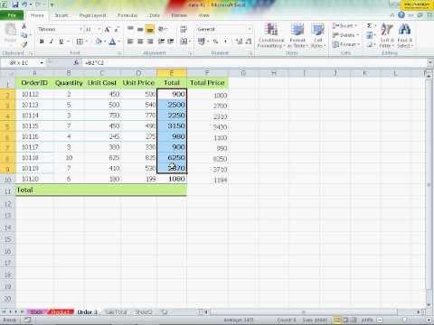 สอนการใช้Microsoft Excel 2010 ตอนที่ 8 Formula 1