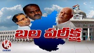 Karnataka Trust Vote : CM Kumaraswamy Future To Be Decide Shortly
