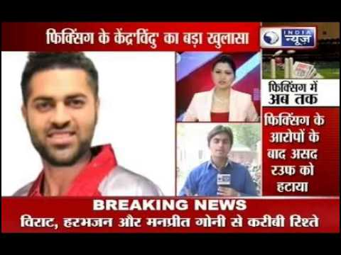 India News : I was close to Harbhajan, Virat says Vindu Dara Singh.