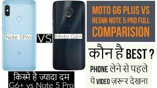 Moto G6 Plus Vs Redmi Note 5 Pro Full Comparision   Which One is better   M Talks