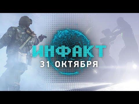 Project Atlas от EA, донат в Battlefield V, продажи Switch и RDR2, релиз The Blackout Club...