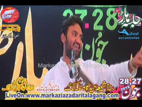 Zakier Muntazir mehdi 28 jun 2018 Talagang