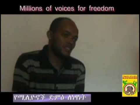 Atrocious Torture and Inhuman Treatment in Ma-ekelawi, the Dark Detention Center in Ethiopia...part2