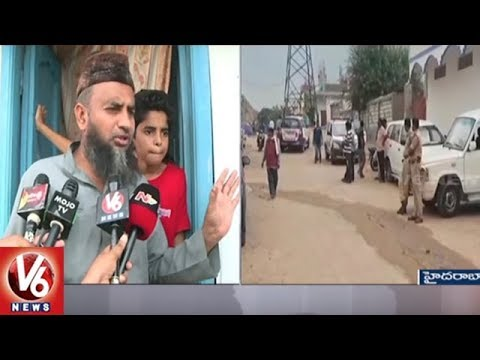 NIA Carries Out Search Operation In Old City | Hyderabad | V6 News