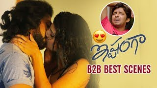 Ishtanga Movie Back To Back Best Scenes | Priyadarshi | Arjun Mahi | Tanishq | 2019 Telugu Movies