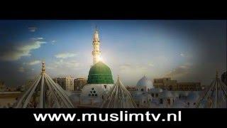 Uitzending 123- Deel 2 Hemelreis van de profeet Mohammed (vrede en zegeningen zij met Hem}