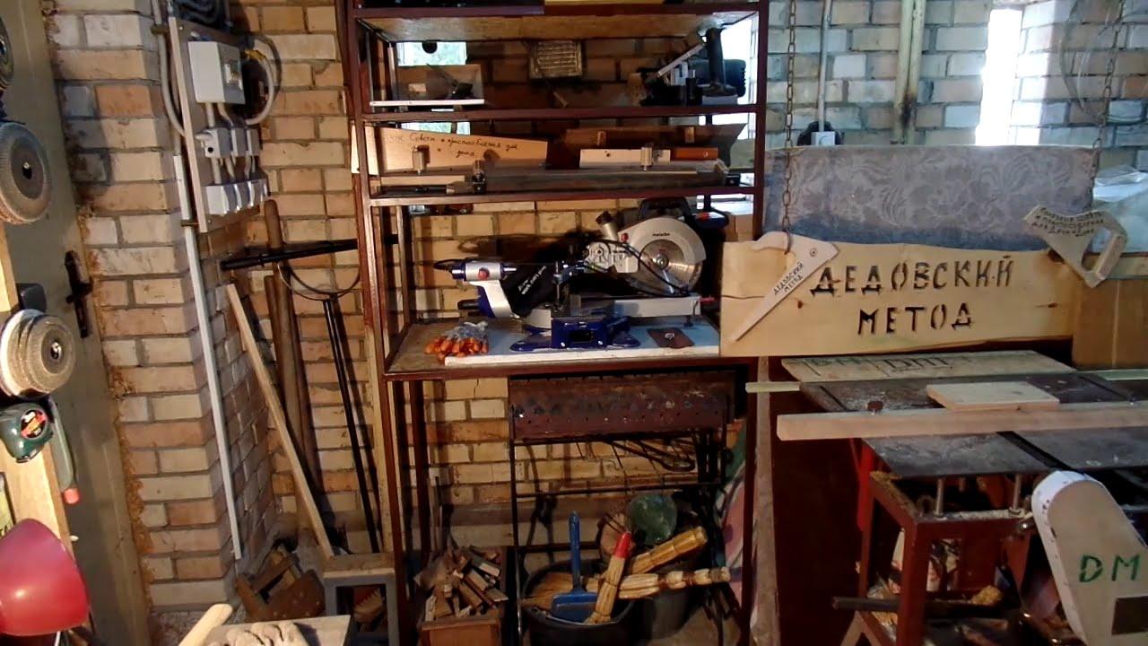 Изделия в гараже своими руками 83