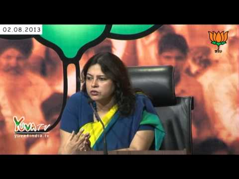 BJP Press on suspension of IAS officer Durga Shakti Nagpal: Smt. Meenakshi Lekhi: 2.08.2013