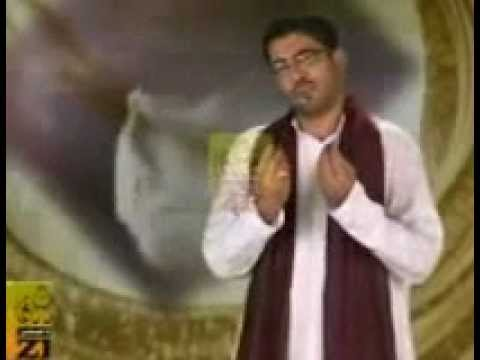 Mimbar Jane Haider Jane - Mir Hasan Mir 2008 Manqabat مِمبر جانے حَيدر جانے thumbnail
