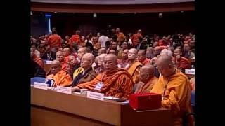 Massage from Bhutan