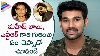 Bellamkonda Srinivas about Jr NTR and Mahesh Babu | Jaya Janaki Nayaka Movie Interview | Rakul Preet