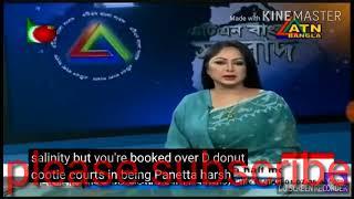 atn bangla news /Update news today