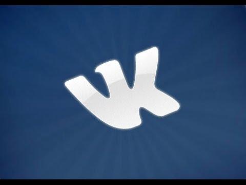 Как заработать в интернете, сидя в Вконтакте.