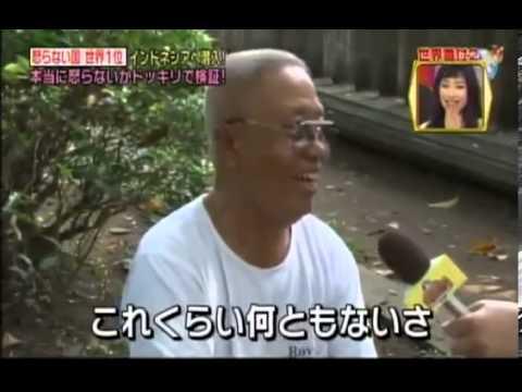 Orang Indonesia di kagumi orang Jepang