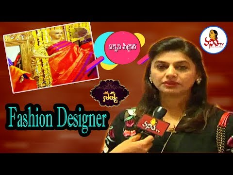 Woman Entrepreneur Pinky Reddy's Successful Journey in Fashion Designing | Success Secret | Navya
