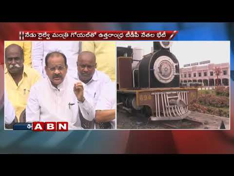 TDP Leaders Speaks to Media over Visakha Railway Zone