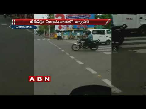 Banner clashes between AP TDP and BJP leaders in Vijayawada
