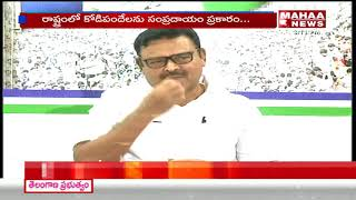YCP Leader Ambati Rambabu Comments on Chandrababu Govt over Cock Fights in AP