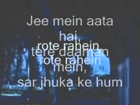 Tere Bina Zindagi Se-Karaoke & Lyrics-Aandhi