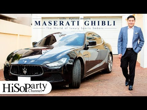 Celebrity Car and More : 'MASERATI GHIBLI'  The World of Luxury Sports Sedans