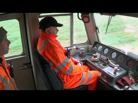 Belmond Luxury Train Pickup