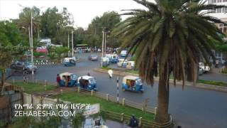 Voice of Amhara Daily Ethiopian News February 4, 2017
