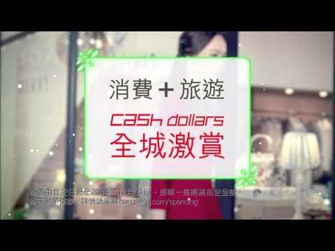 FIONA FUSSI X Hang Seng Bank