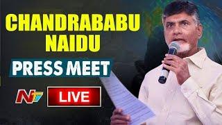 Chandrababu Naidu Press Meet LIVE | AP Election Results 2019 | NTV Live