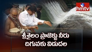 Minister Devineni Uma Releases Water From Srisailam Dam  | hmtv