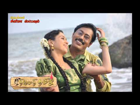 Tamil Tamil Full Song – Thirumathi Tamil