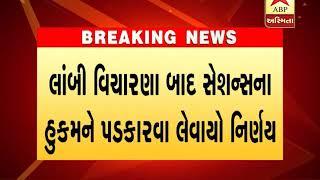 Alpesh Kathiriya may file criminal revision petition in Gujarat high court