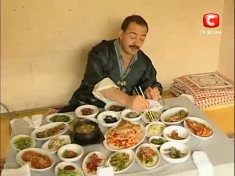 Михаил Кожухов. В поисках приключений. Корейская кухня. Кимчи.