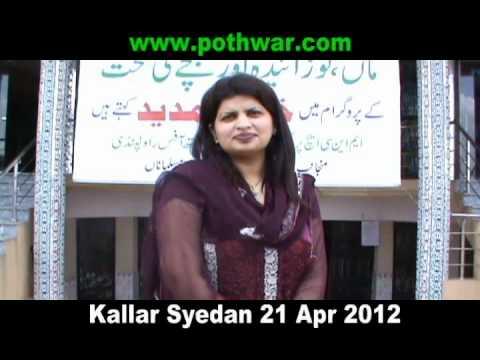 Mother and Child health care seminar in Kallar Syedan