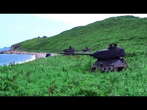 Брошенные танки (1 часть) Tank wrecks