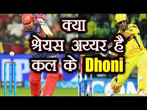 IPL 2018 : Shreyas Iyer Can Be The Next MS Dhoni Of Indian Cricket | वनइंडिया हिंदी