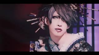 10thシングル「焔ノトモシビ 」PVフル