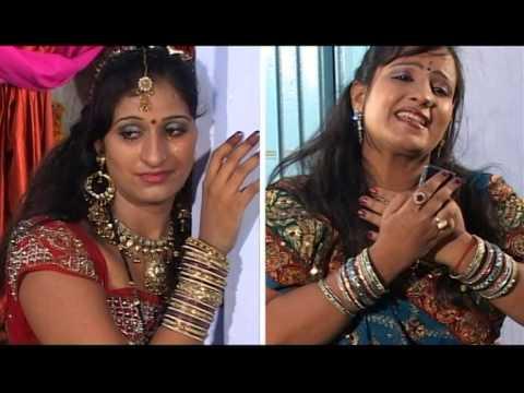 Rakhiyo Mari Laaj - Dadi Ji Thari Beti Hoon - Superhit Rajasthani Songs By Nice Music video