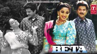 Koyal Si Teri Boli Full Song (Audio) | Beta | Anil Kapoor, Madhuri Dixit
