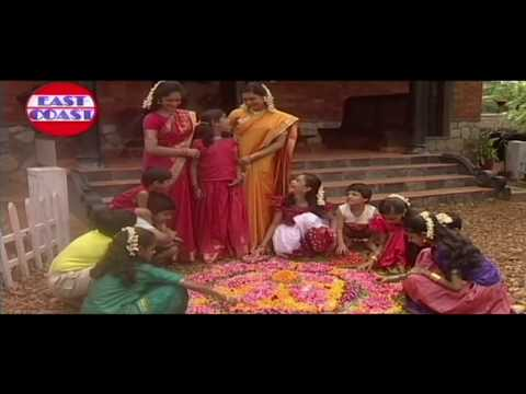 Onnam Thumbi | Onappattu video