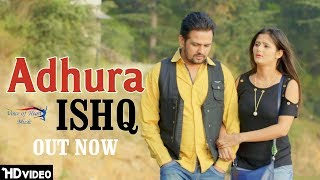 Adhura Ishq | Mandeep Rana, Anjali Raghav | New Most Popular Haryanvi Songs 2018 | VOHM