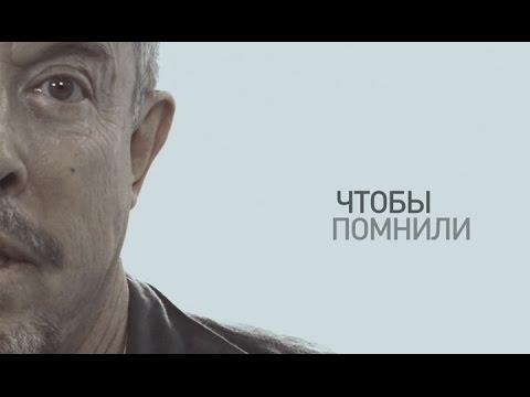 Макаревич записал ролик для украинского Дня памяти 8 мая