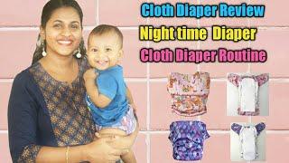 Bumpadum Cloth Diaper Review-- Echo Friendly Diapers Worth the Green !!!
