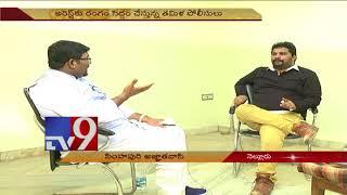 Simhapuri's Agnyathavasi || Nellore Mayor Abdul Aziz interview