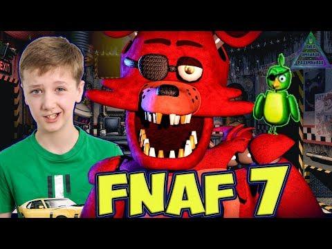 FNaF 7: ИГРАЕМ В НОВЫЙ ФНАФ 7 ULTIMATE CUSTOM NIGHT часть 1